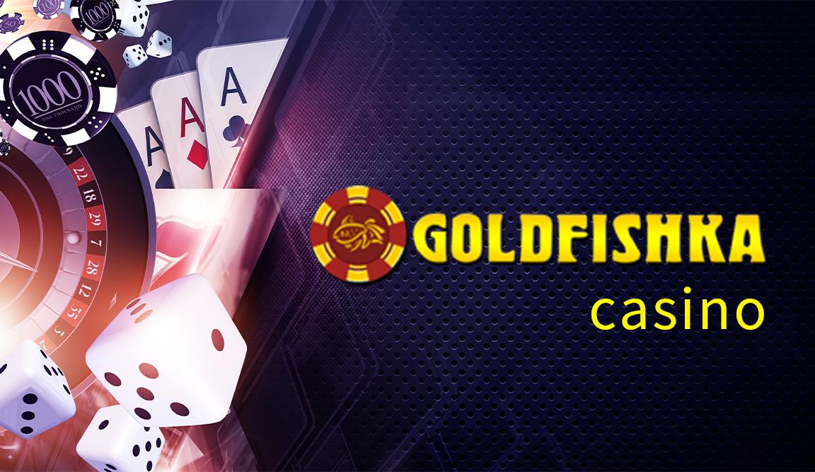Обзор Goldfishka casino